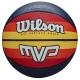 Ballon de basket MVP Rétro Orange-Jaune