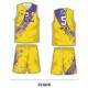 10 ensembles basket sublimés Pro - France